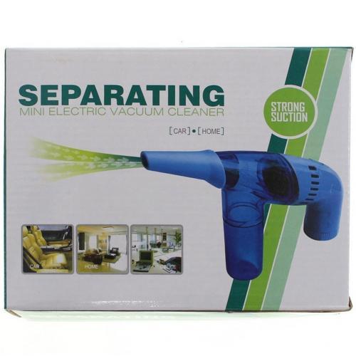 Портативный пылесос Separating Mini Electronic Vacuum Cleaner оптом