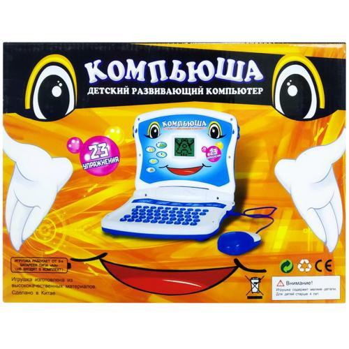 Детский развивающий компьютер Компьюша оптом