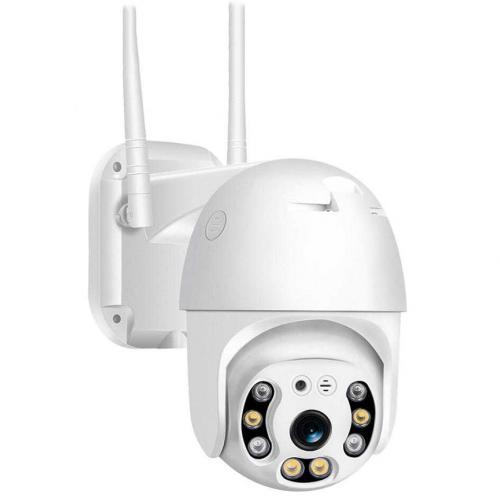 Камера видеонаблюдения WiFi Smart Camera IP66 оптом