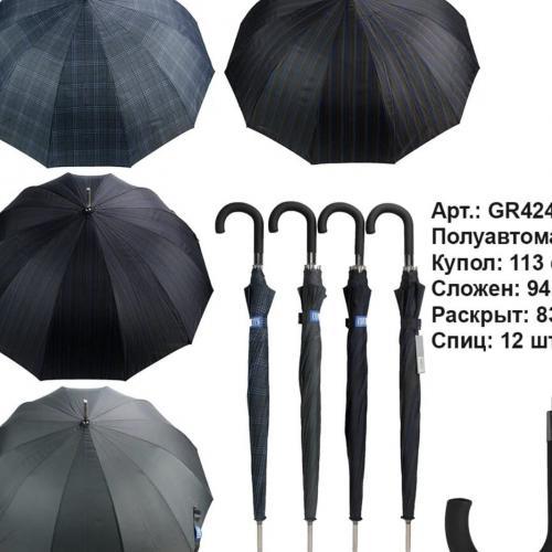 Зонт-трость мужской полуавтоматический GR424 оптом