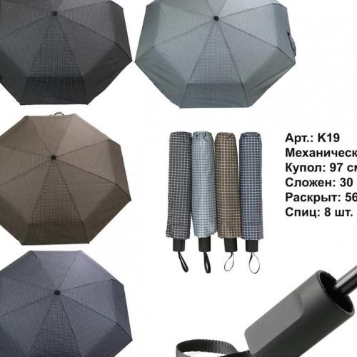Зонт мужской механический K19 оптом