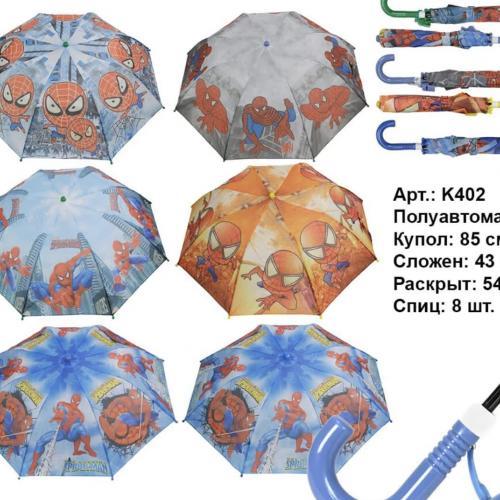 Зонт детский складной полуавтомат Человек-паук K402 оптом