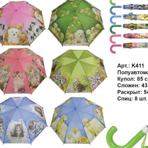 Зонт детский складной полуавтомат с животными K411 оптом