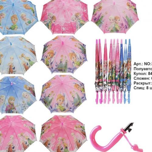 Зонт детский полуавтомат