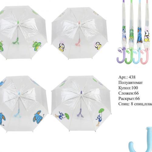 Зонт детский полуавтомат прозрачный Арт.438 оптом