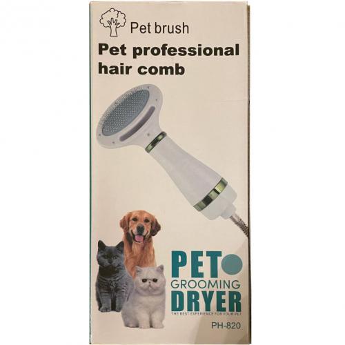 Щётка-фен для животных Pet Grooming Dryer PH-820 оптом