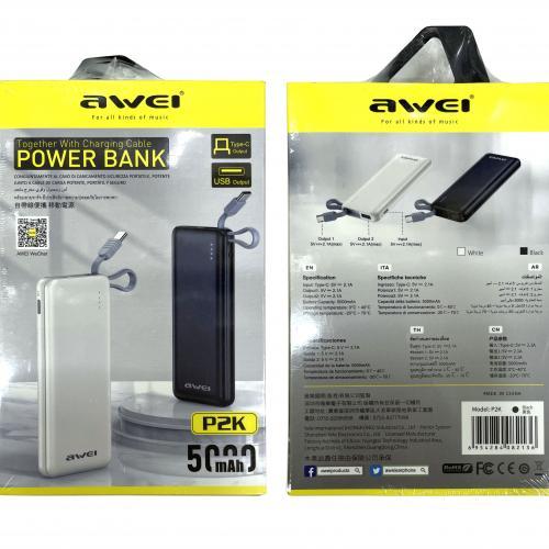 Power Bank Awei P2K 5000 мА * ч оптом