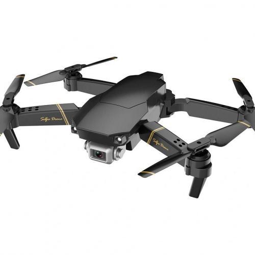 Квадрокоптер (дрон) радиоуправляемый GD89 с камерой оптом