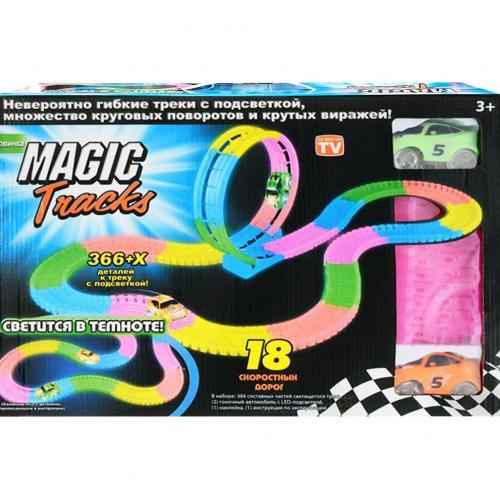 Конструктор Magic Tracks 366 деталей оптом