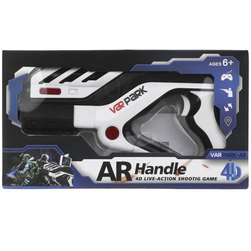 Автомат дополненной реальности Ar Gun Var Park оптом