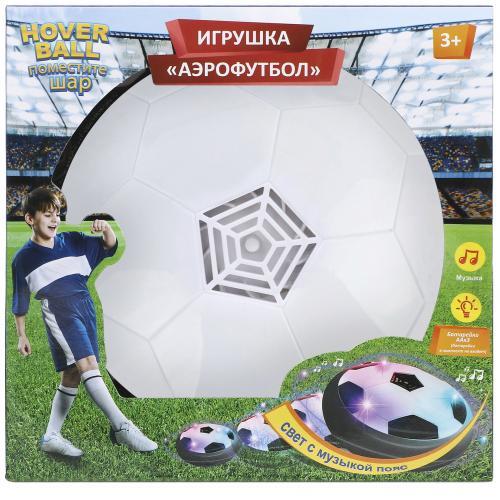Игрушка аэрофутбол Hoverball оптом