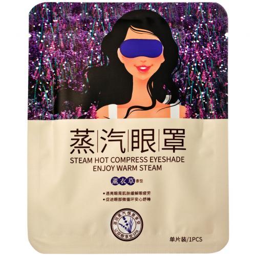 Горячая маска на глаза Bioaqua с лавандой оптом