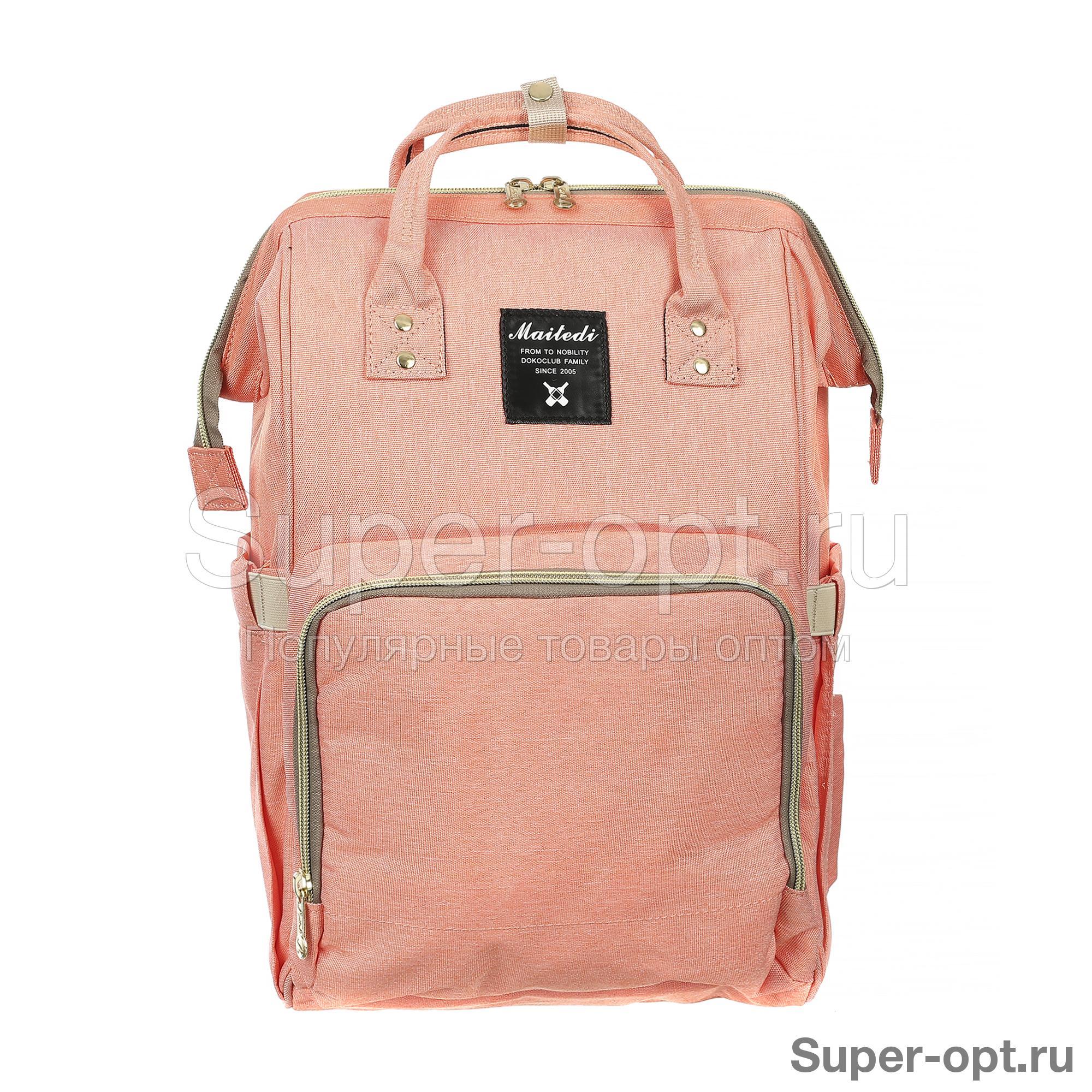 Сумка - рюкзак для мамы Baby Mo оптом