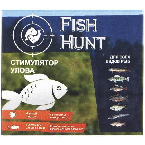 Стимулятор улова Fish Hunt оптом