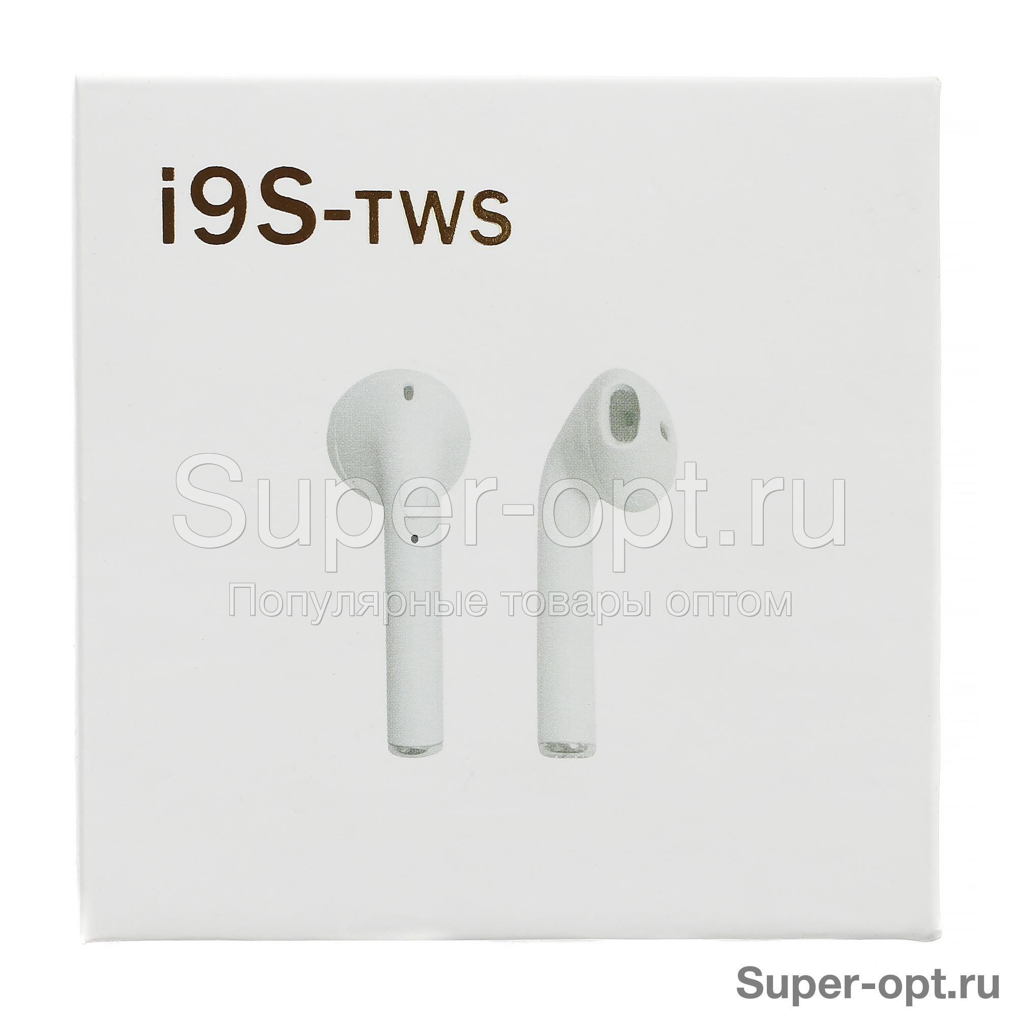 Беспроводные наушники i9S-TWS оптом