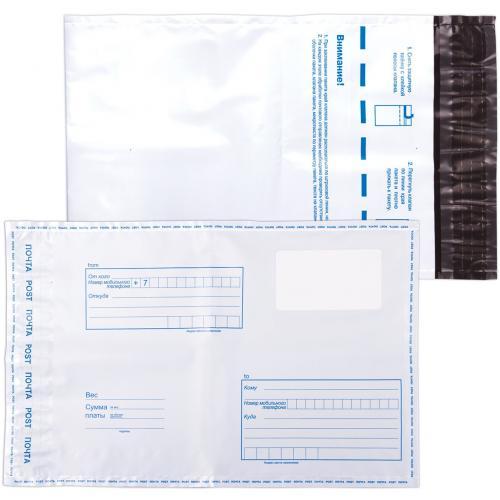 Почтовый пакет Почта России 162 х 229 мм оптом