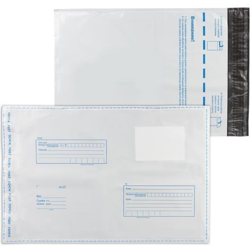 Почтовый пакет Почта России 229 х 324 мм оптом