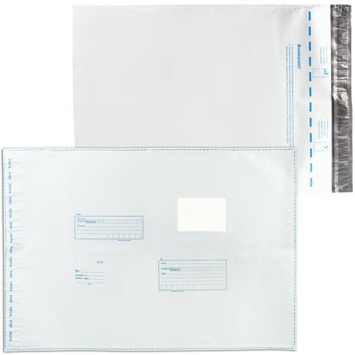 Почтовый пакет Почта России 360 х 500 мм оптом