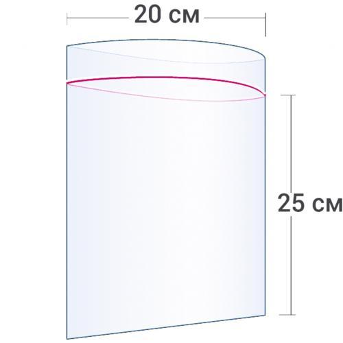 Пакет с замком Zip Lock 20 х 25 см оптом