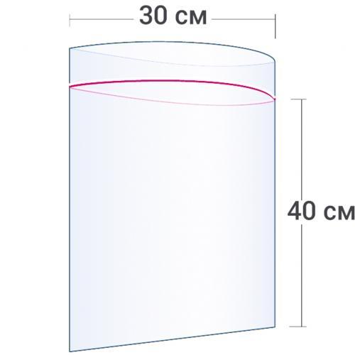 Пакет с замком Zip Lock 30 х 40 см оптом