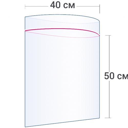 Пакет с замком Zip Lock 40 х 50 см оптом