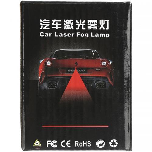Лазерная противотуманная фара Car Laser Fog Lamp оптом