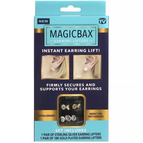 Застёжки для сережек MagicBax оптом