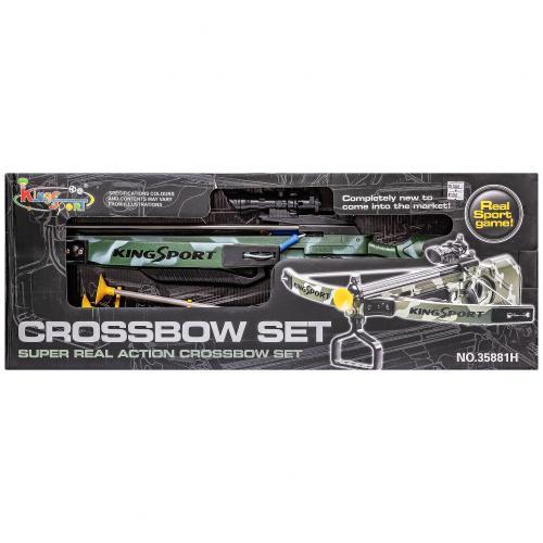Арбалет с лазерным прицелом Crossbow Set оптом