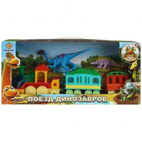 Игровой набор Поезд Динозавров оптом