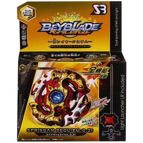 Волчок Bakuten Shoot Beyblade B-100 оптом