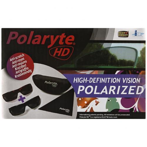 Антибликовые солнцезащитные очки Polaryte HD 2 шт оптом