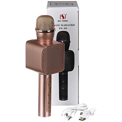 Беспроводной караоке микрофон YS-68 Magic Karaoke оптом