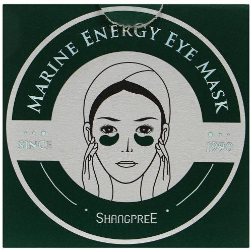 Гидрогелевые патчи Shangpree Marine Energy Eye Mask оптом