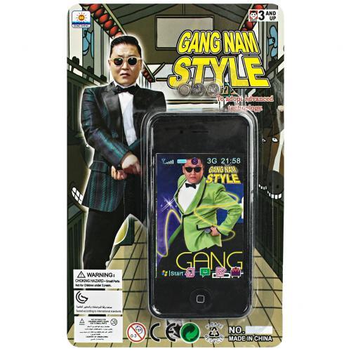 Игрушка Музыкальный телефон Gangnam Style оптом