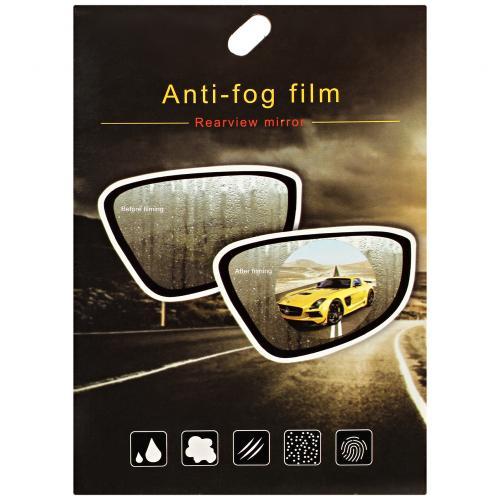 Антидождь пленка на зеркало Anti Fog Film оптом