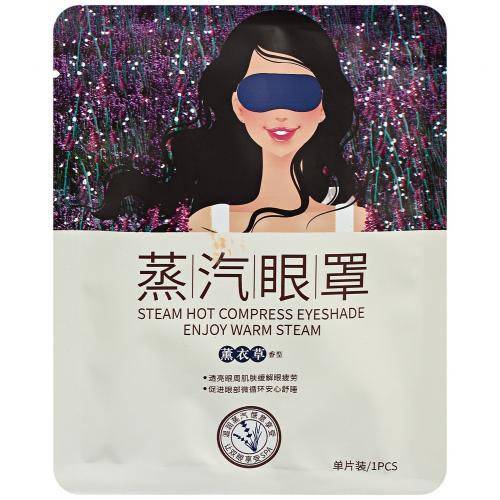 Маска для кожи вокруг глаз Bioaqua Steam Hot Compress Eyeshade оптом