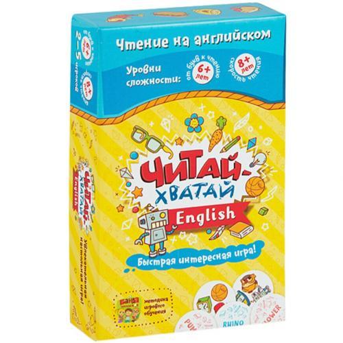 Настольная игра Читай-Хватай English оптом