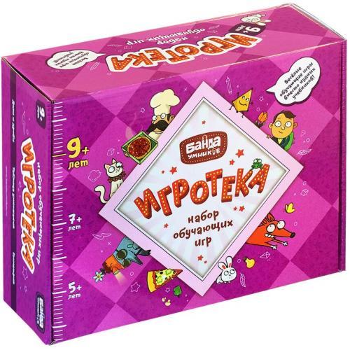 Игровой набор Игротека для детей от 9 лет оптом