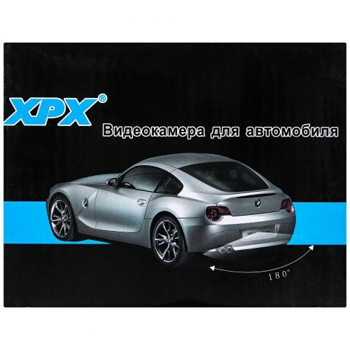 Камера заднего вида XPX 305C HD оптом