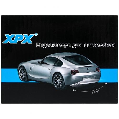 Камера заднего вида XPX-308 HD оптом