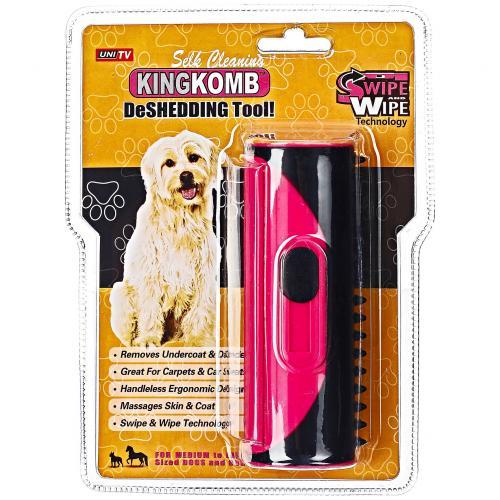 Щетка для вычесывания шерсти животных King Komb оптом