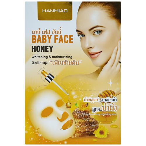 Маска для лица Hanmiao Baby Face Honey оптом