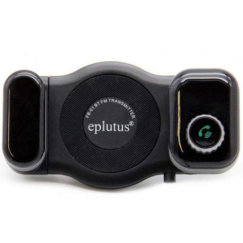 Автомобильный держатель со встроенным FM-модулятором Eplutus FB-01 оптом