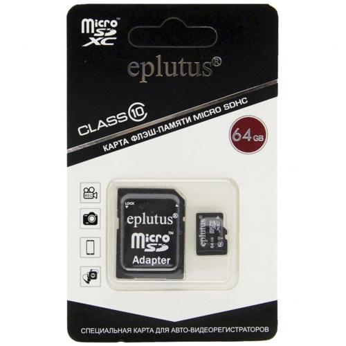 Карта памяти Micro SD Eplutus 64Gb оптом