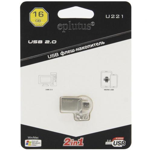 USB flash накопитель Eplutus U221 16Gb оптом