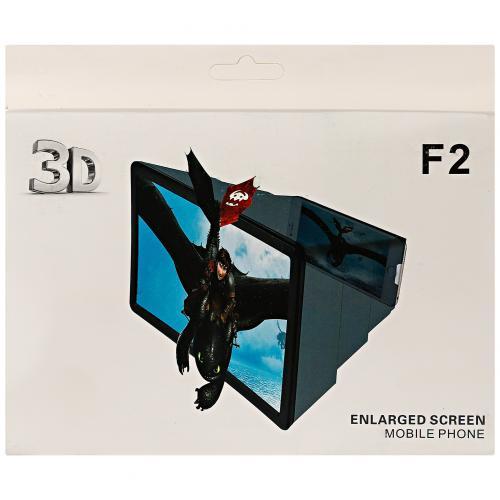 3D увеличитель для телефона Enlarged Screen оптом
