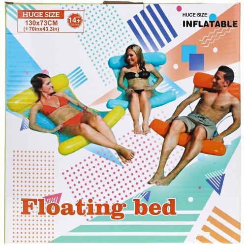 Надувной гамак для плавания Floating Bed оптом