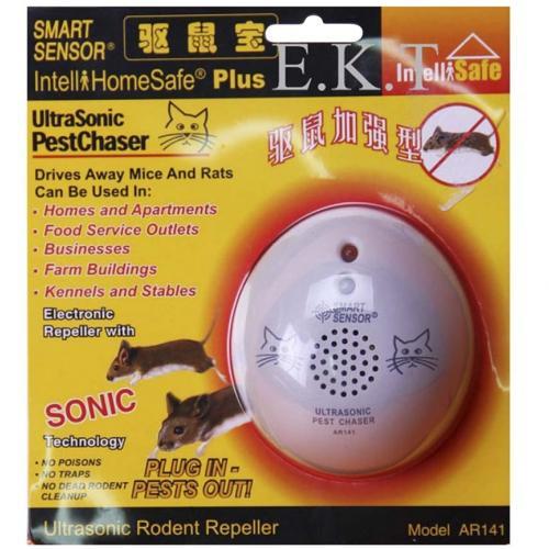 Ультразвуковой отпугиватель грызунов Ultrasonic Pest Chaser AR141 оптом