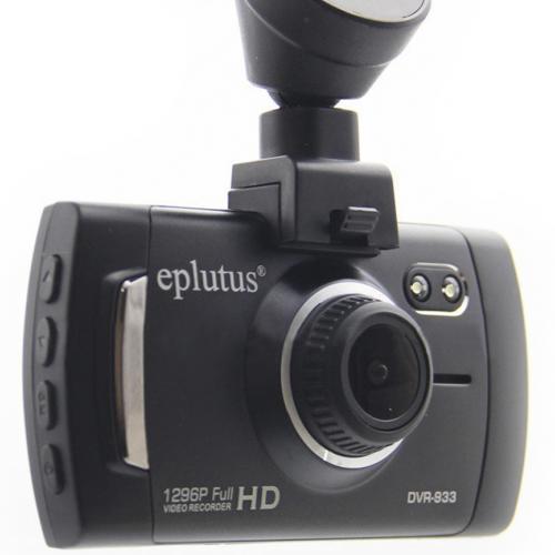 Видеорегистратор Eplutus DVR-933 оптом