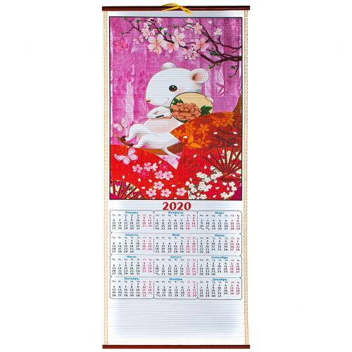 Календарь настенный циновка на 2020 год оптом